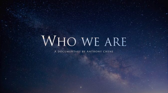 A documentary about consciousness and who we really are